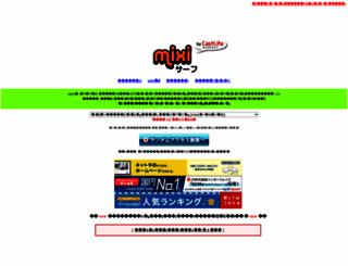 mixisurf.com screenshot