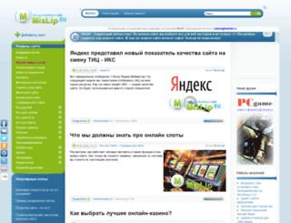 mixlip.ru screenshot