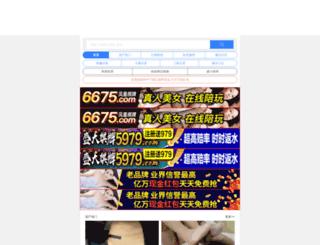 mixpixx.com screenshot