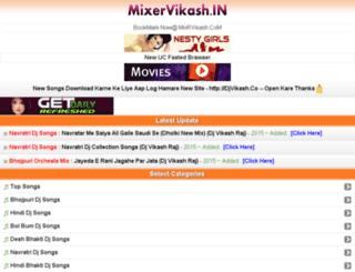 mixrvikash.com screenshot