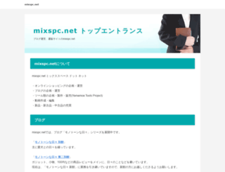 mixspc.net screenshot