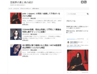 miyabiki.com screenshot