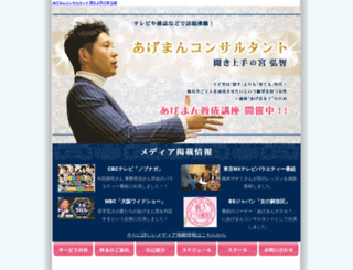 miyacoach.com screenshot