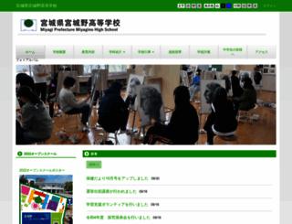 miyagino.myswan.ne.jp screenshot
