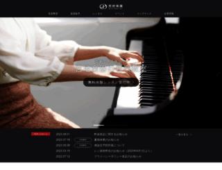 miyajimusic.com screenshot