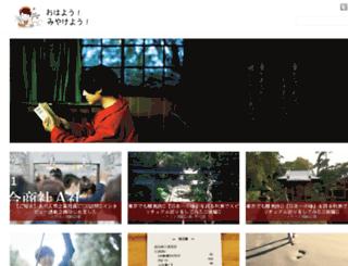 miyakeyoh.com screenshot