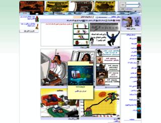 miyanaaaaa.miyanali.com screenshot