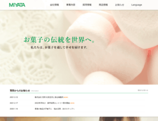 miyata-net.co.jp screenshot