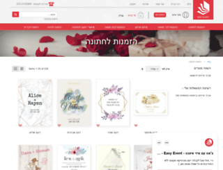 miyavo.co.il screenshot