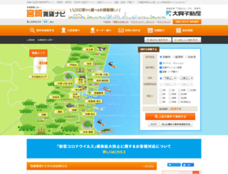 miyazaki-chintai.com screenshot