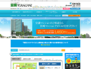 miyazaki-mansion.com screenshot