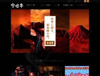 miyazakigyu.jp screenshot