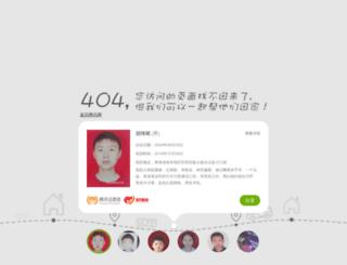 miyunlove.com screenshot