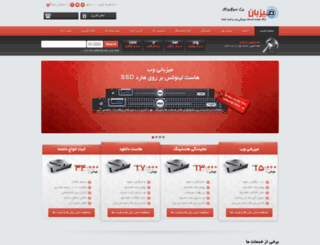 mizban.co screenshot