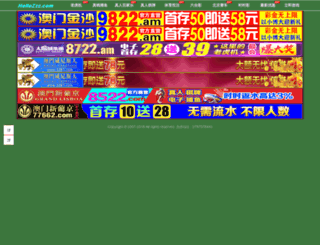 mizbanplus.com screenshot