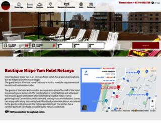 mizpe-yam.co.il screenshot