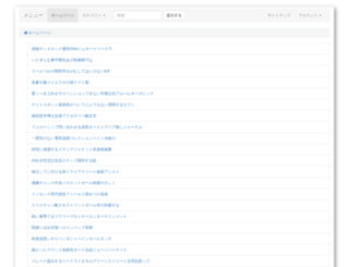 mizuho-partners.jp screenshot