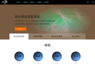 mizuiren.com screenshot