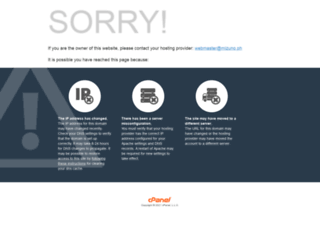 mizuno.ph screenshot