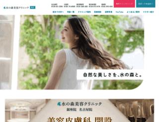 mizunomori.com screenshot
