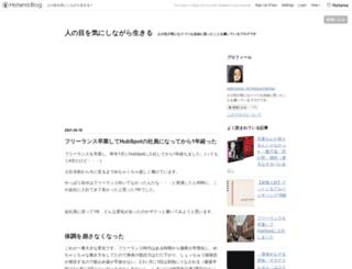 mizuochacha.hatenablog.jp screenshot