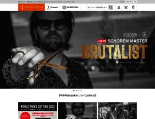 mizutani-scissors.com screenshot
