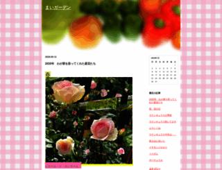 mizuumi.way-nifty.com screenshot