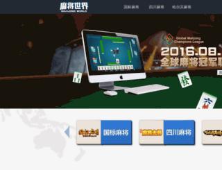 mj.lianzhong.com screenshot