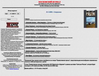 mj.rusk.ru screenshot