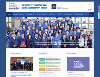 mjeed.edu.mn screenshot