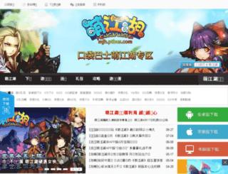 mjh.ptbus.com screenshot