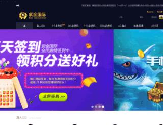 mjijin.com screenshot