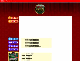 mjonline.com.hk screenshot