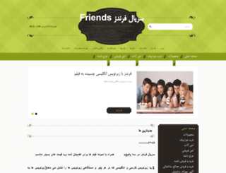 mjparishani.shopfa.com screenshot