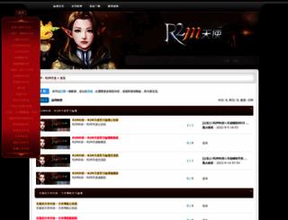 mjtwo.net screenshot