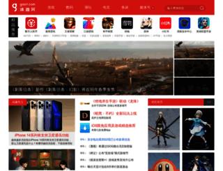mjzs.gao7.com screenshot