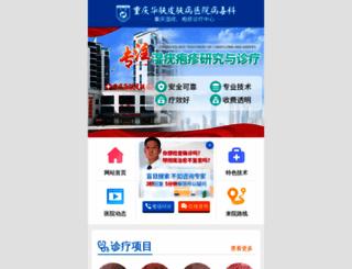 mjzxmr.com screenshot