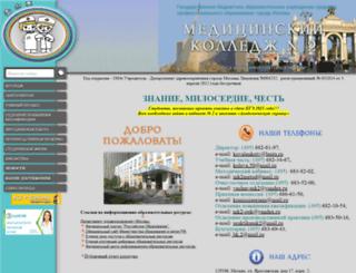 mk-2.ru screenshot
