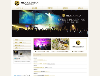 mk-goldman.com screenshot