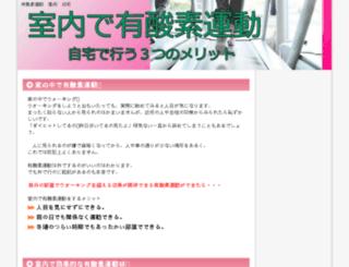 mk-search.net screenshot