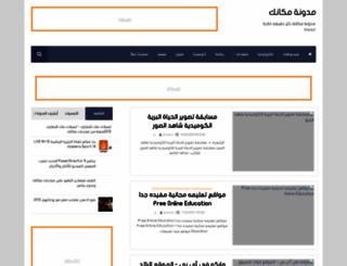 mkank.blogspot.com screenshot