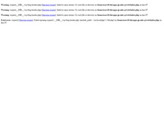 mkc-p.chicappa.jp screenshot