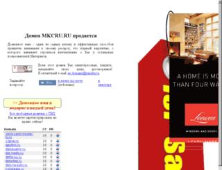 mkcru.ru screenshot