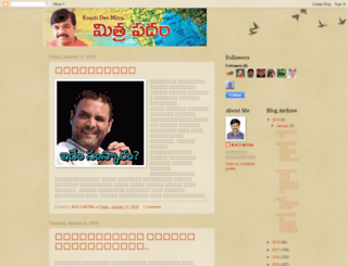 mkdmitra.blogspot.com screenshot