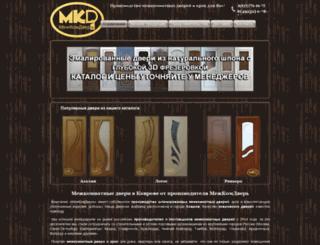 mkdoor.ru screenshot
