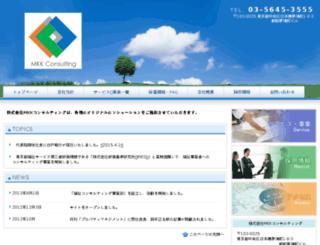 mkk-c.com screenshot