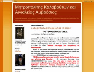 mkka.blogspot.com screenshot