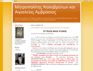 mkka.blogspot.gr screenshot