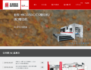 mkmchina.com.cn screenshot