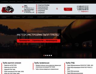 mkpsm.ru screenshot